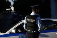 Κορωνοϊός - Το νέο ηχητικό μήνυμα της Αστυνομίας σε δέκα γλώσσες (video)