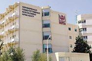 Κορωνοϊός - Κρήτη: Πέθανε 42χρονος Γερμανός καθηγητής