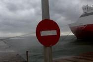 Πάτρα: Κλειστό το πορθμείο του Ρίου - Αντιρρίου