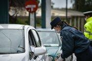 Δυτική Ελλάδα: 19 παραβάσεις για άσκοπη κυκλοφορία
