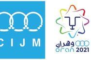 Οι Μεσογειακοί Αγώνες του 2021 θα διεξαχθούν το 2022