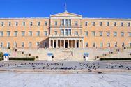 Bloomberg: Με την κρίση της πανδημίας ο κόσμος θα πάρει μια «γεύση» από όσα τράβηξε η Ελλάδα