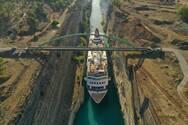 Ισθμός Κορίνθου - Η λωρίδα γης που ενώνει τη Στερεά Ελλάδα με την Πελοπόννησο (video)