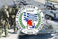 Η Ε.Σ.Π.Ε.ΑΙΤ χαιρετίζει την τοποθέτηση του Παύλου Φραγκούλη, για το θέμα των στρατιωτικών