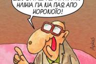 Το μήνυμα του ηλικιωμένου του Αρκά για τον Covid-19