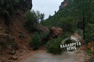 Καλάβρυτα: Εκτεταμένη κατολίσθηση στη Ζαχλωρού (φωτο)