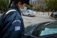 Δυτική Ελλάδα - Απαγόρευση κυκλοφορίας: Βεβαιώθηκαν 101 παραβάσεις την Κυριακή