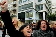 Σύλλογος Δημοκρατικών Γυναικών Πάτρας: Στηρίζουμε την Πανελλαδική Μέρα Δράσης για την Υγεία
