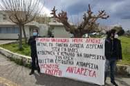 Η ΑΝΤΑΡΣΥΑ Πάτρας στην Πανελλαδική Ημέρα Δράσης στο ΠΓΝΠ Ρίου (φωτο)