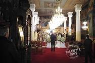 Στα Καλάβρυτα το τελευταίο «αντίο» στην Μαρία Δαφαλιά - Μασσαρά (φωτο)