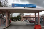 Ολοταχώς οι εργασίες για την ολοκλήρωση των ΤΕΠ του Νοσοκομείου Αμαλιάδας