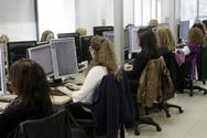 ΕΡΓΑΝΗ - Μείωση της μισθωτής απασχόλησης κατά 41.903 θέσεις