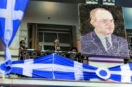 Όταν ο Γιώργος Παπαδόπουλος μιλούσε από το Majestic Hotel στην Πάτρα