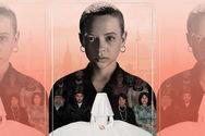 Unorthodox - Η σειρά που έχει προσελκύσει το κοινό του Netflix