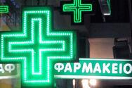 Εφημερεύοντα Φαρμακεία Πάτρας - Αχαΐας, Τετάρτη 29 Απριλίου 2020