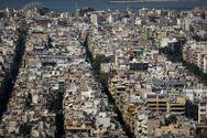 Κορωνοϊός: Τρεις μήνες παράταση στην προστασία της πρώτης κατοικίας