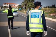 ΕΛ.ΑΣ.: 73 νέες παραβάσεις των μέτρων για τον κορωνοϊό στην Δυτική Ελλάδα