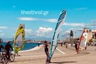 Θεσσαλονίκη - Windsurfers βγήκαν στη στεριά (video)