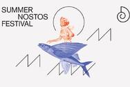 On line θα διεξαχθεί το φετινό Summer Nostos Festival (video)