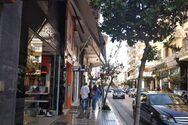 Στο 50% η πτώση στις αγορές της Πάτρας, της Δυτικής Ελλάδος και της Πελοποννήσου