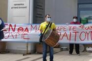 Πάτρα: Διαμαρτυρία μετά μουσικής στην πλατεία Γεωργίου - Συναυλία από το ΣΕΜ
