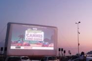 Οι Κάννες έγιναν drive in σινεμά
