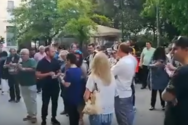 Πάτρα: Πραγματοποιήθηκε συγκέντρωση διαμαρτυρίας στο Εργατικό Κέντρο