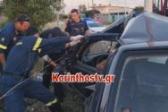 Κόρινθος: Η στιγμή που οδηγός απεγκλωβίζεται από τροχαίο (video)