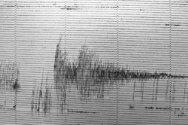Σεισμός 5,9 Ρίχτερ στη Νέα Ζηλανδία