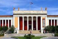 ΑΣΕΠ: 109 θέσεις εργασίας στο Εθνικό Αρχαιολογικό Μουσείο