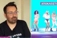 Θέμης Γεωργαντάς: