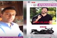 Σοκαρισμένος ο Σωκράτης από τις χυδαίες αναρτήσεις για τo θάνατο του Πάνου Ζάρλα (video)