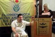 Ο Αντώνης Χαροκόπος για την Παγκόσμια Ημέρα Πολλαπλής Σκλήρυνσης