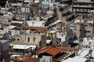 Κτηματολόγιο: Ξεκινά η ανάρτηση στην Αθήνα