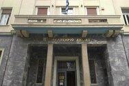 Επιμελητήριο Αχαΐας - Επιστολή για δυσχέρεια υποβολής δηλώσεων επιχειρήσεων στο