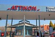 Κορωνοϊός: Κατέληξε 83χρονος στο «Αττικόν» - 175 οι νεκροί στην Ελλάδα