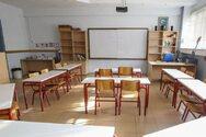 Υπ. Παιδείας: Αυτές είναι οι βασικές αλλαγές του νομοσχεδίου για την εκπαίδευση