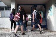 Πάτρα: Κουδούνι και για τους μικρούς μαθητές - Νέες συνθήκες και δυσκολίες
