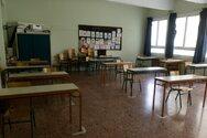 Δημοτικά και Νηπιαγωγεία όπως Γυμνάσια και Λύκεια από σήμερα με αποστάσεις και εκ περιτροπής μαθήματα