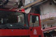 Πυρκαγιά σε πολυκατοικία στη Βούλα