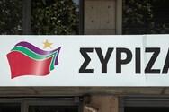 ΣΥΡΙΖΑ: Η ανεπάρκεια της κυβέρνησης στον τομέα της οικονομίας είναι επικίνδυνη