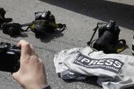 ΕΦΕ - Τίθεται σε σοβαρό κίνδυνο το επάγγελμα του φωτορεπόρτερ