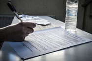 Πανελλήνιες Εξετάσεις 2020: 82.159 υποψήφιοι για 77.970 θέσεις