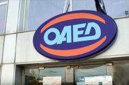 Πάτρα: «Ντου» τριών σωματείων στα γραφεία του ΟΑΕΔ