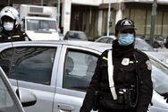 Κίνα: Σχολικός φύλακας τραυμάτισε 39 ανθρώπους