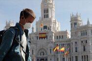 Η Ισπανία ανοίγει τα χερσαία σύνορά της με Πορτογαλία και Γαλλία