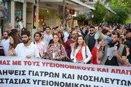 Συγκέντρωση στην Πάτρα για την ενίσχυση της δημόσιας υγείας - Παρών ο δήμαρχος