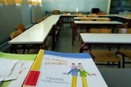 Oι δάσκαλοι και οι νηπιαγωγοί της Πάτρας λένε όχι στο πολυνομοσχέδιο για την παιδεία