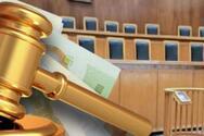Πάτρα: Δικαστική απόφαση για