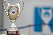 Στις 24 Ιουνίου οι ρεβάνς των ημιτελικών του Κυπέλλου Ελλάδος